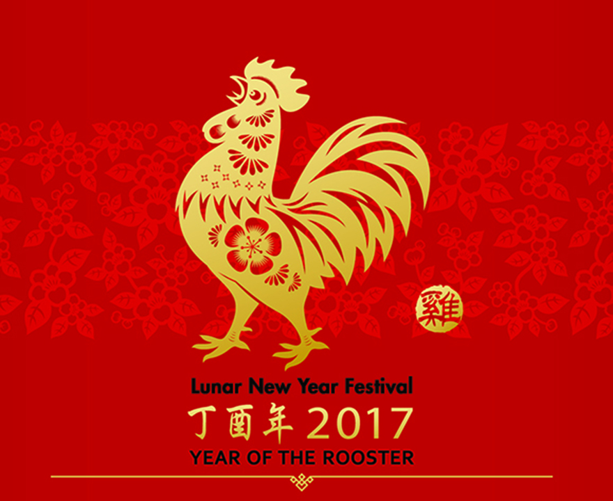 Join UCI and South Coast Plaza in an Anteater celebration of the 2017 Lunar New Year
