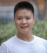 Yu Lei