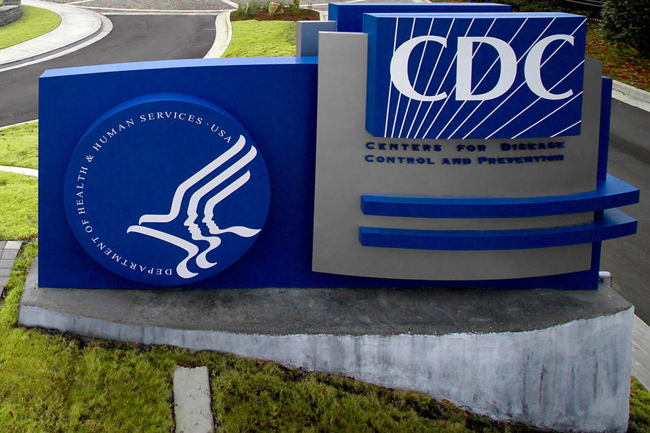 CDC Builing Entrance